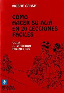 COMO HACER SU ALIA EN 20 LECCIONES FÁCILES