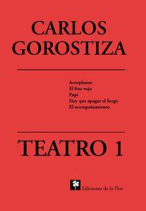 Teatro 1 Gorostiza