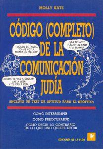 Codigo completo de la comunicacion judia